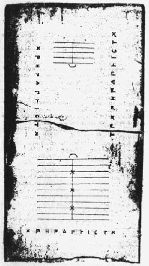 The Salamis abacus