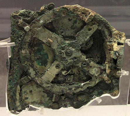 A fragment of Antikythera mechanism