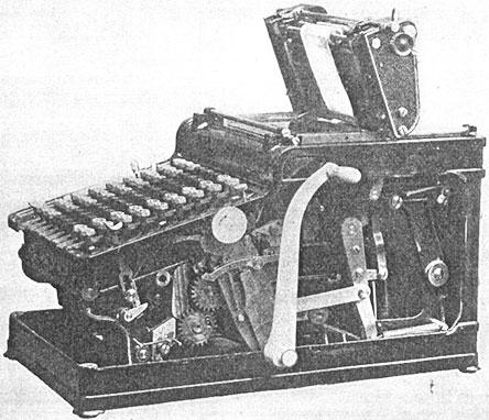 Bundy Adding Machine