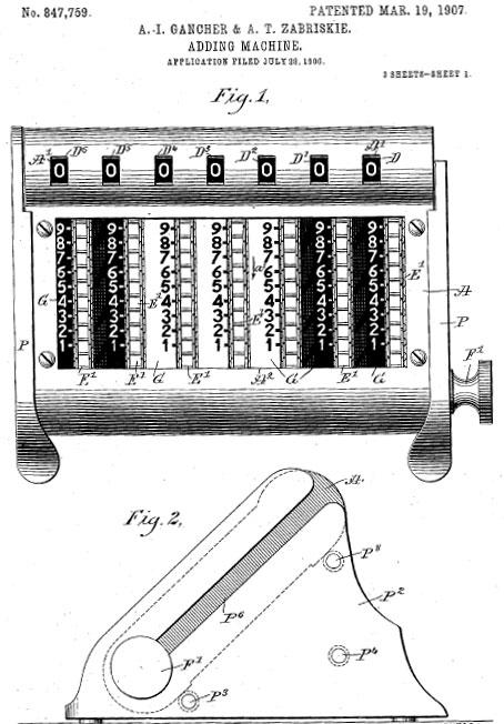 Golden Gem patent drawing