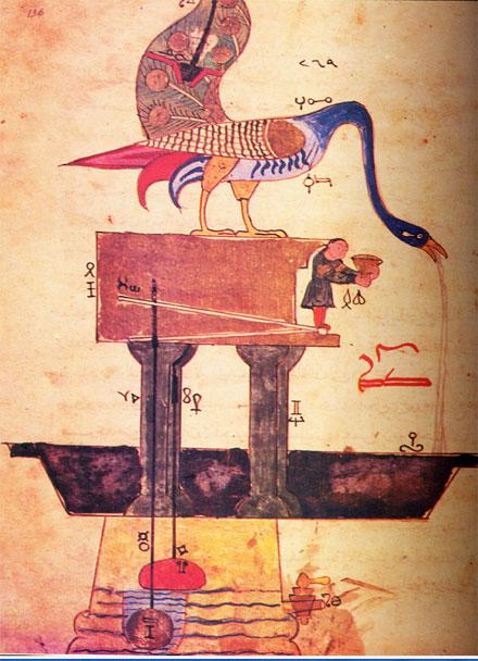 A peacock automaton of Al-Jazari