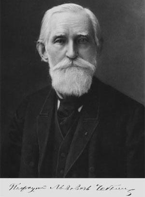 Pafnuty Chebyshev