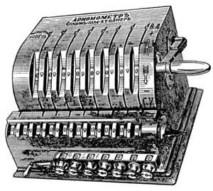 First arithmometer of Odhner
