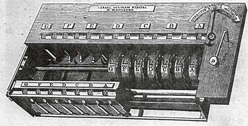 Drawing of the Staffel's machine in the Illustrated London News