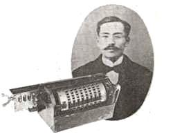 Ryoichi Yazu and his Jido Soroban