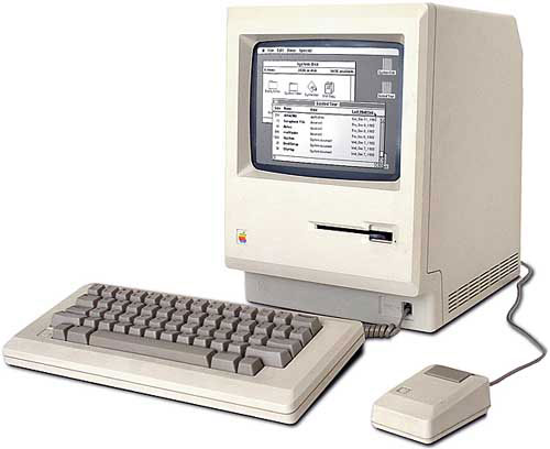 history of apple computer Turn the computer you have into the mac you want get credit toward a new mac just trade in your eligible computer with apple giveback it's good for you and the.