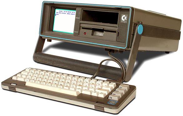 Commodore SX64