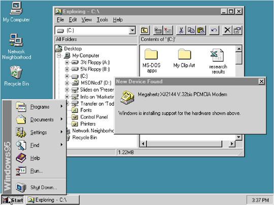 Windows 95 screen