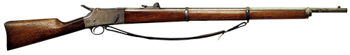The Krag–Petersson rifle