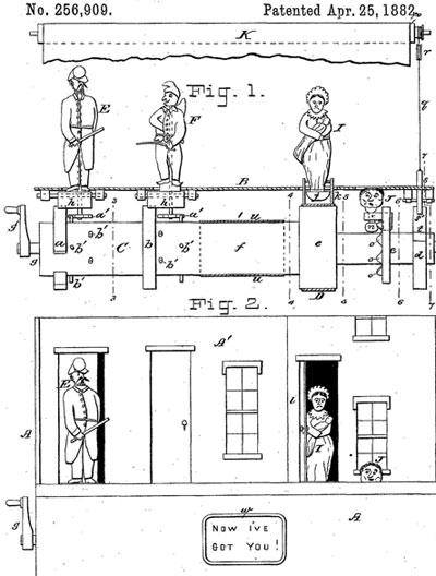 Newman Marshman's Toy Theater prototype